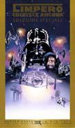 Guerre stellari 2 - L'impero colpisce ancora