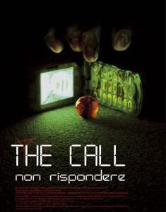 The Call Non Rispondere