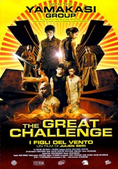 The Great Challenge - I Figli Del Vento